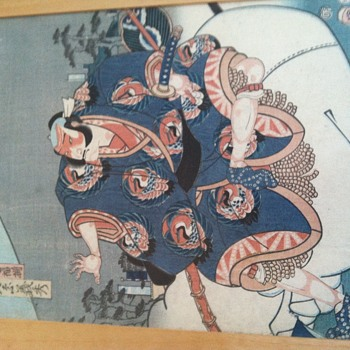 Additional photos of Art from Japan