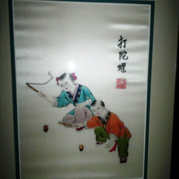 Asian  Needlepoint  or embroidery  on silk  - Asian