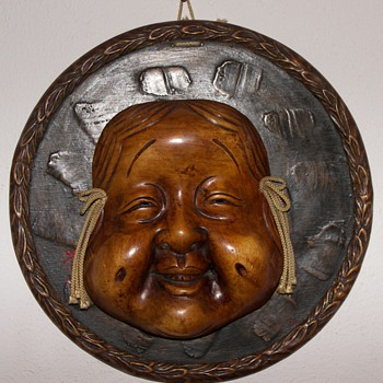 Pair of Japanese Noh Theater Masks - Asian