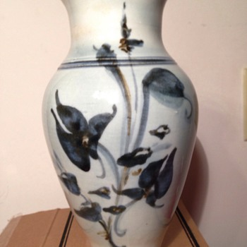 Unusual/ Mysterious Vase  No one can identify....