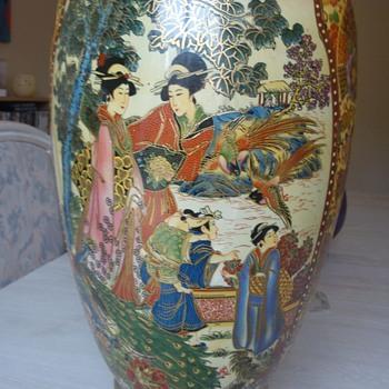 tall oriental vase - Asian