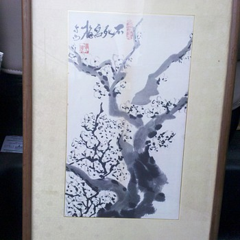 japanese signed watercolor