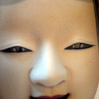 Japanese Noh Mask