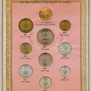 1985-1993 - China Souvenir Mint Coins Set