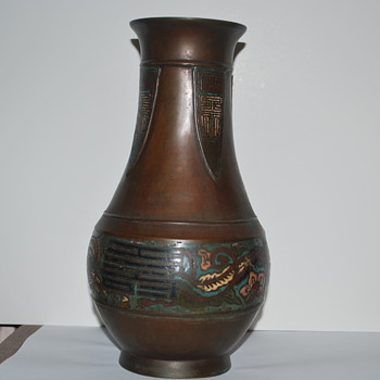 Unknown Metal Vase - Art Pottery