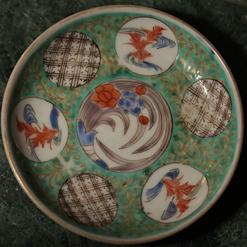 Small Dish - Japanese or Chinese? Bowl or Plate?