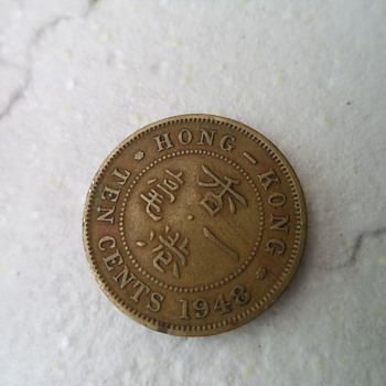 Hong Kong Coin 1948 - World Coins