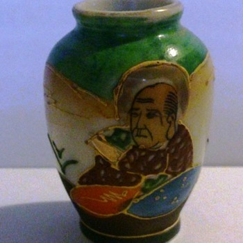 "Occupied Japan Vase 3"" tall 6"" round - Asian"