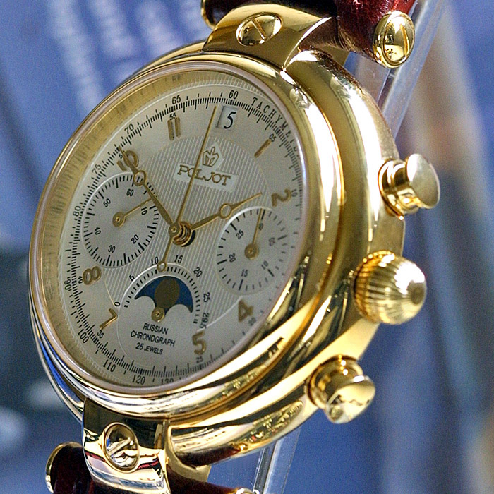Poljot basilica silver century moonphase chronograph russian watch collectors weekly for Foljot watches