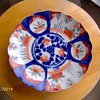 Antique Beautiful  Chinese/Japanese Plate