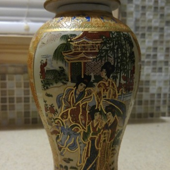 Asian Geisha Girls Ginger Jar