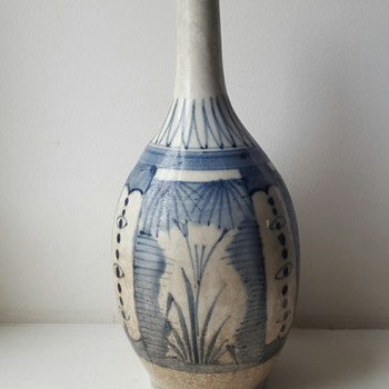 Antique Asian bottle/vase.