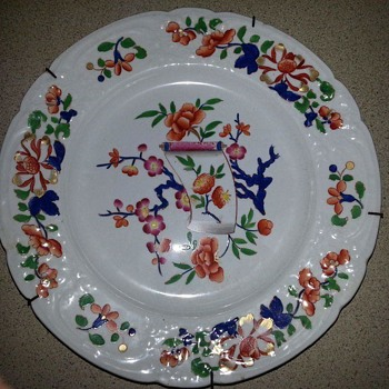 CHAMBERLAIN HAND PAINTED PLATE - China and Dinnerware