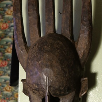 Large, Older African Mask - Visual Art