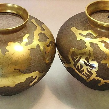 Pair Brown & Gold Acid Etched Vases.