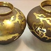 Pair Brown & Gold Acid Etched Vases....Bohemian ?