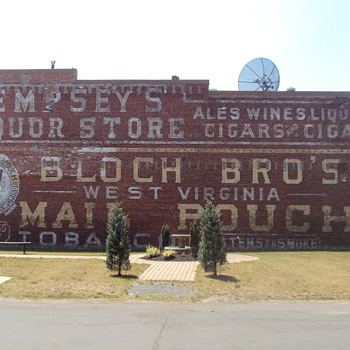 Brick Building Advertising - Advertising