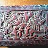 Cinnabar Lacquer Box / Da Qing Qianlong Nian Zhi Mark / 20th Century