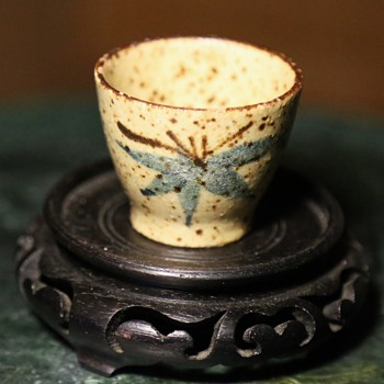 Tiny little Sake Cup