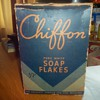 1947 BOX LAUNDRY SOAP