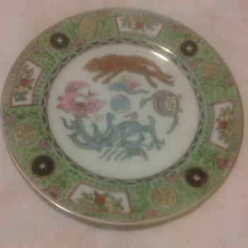 CUTE ASIAN ANIMAL PLATE