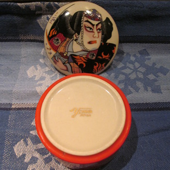 Trinket Box with Japan Marking ?????