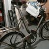 Rixe bike