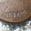 1815 U.S. Large Cent that is not supposed to exist. Comments please.