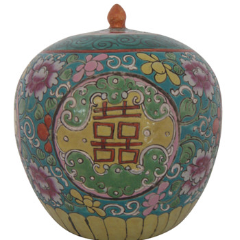 Double Happiness Ginger Jar - China and Dinnerware