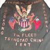 Early USN embroidered Cruise Jacket c. 1947