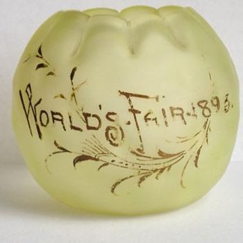 Green World's Fair Rose Bowl - Art Glass