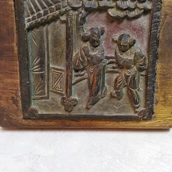CARVED WOOD ASIAN COURTING SCENE - Asian