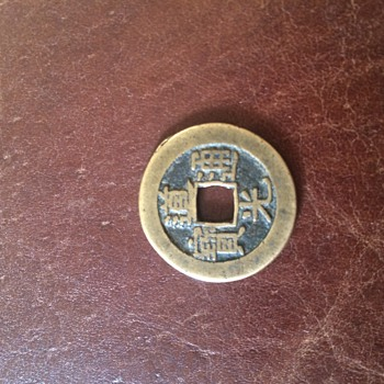 Chinese coin and want some information on it  - World Coins