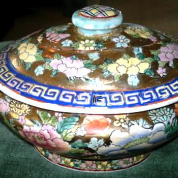 Asian bowl with Lid - Asian