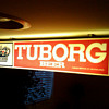 Tuborg Beer lighted sign..repost