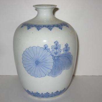 Vase Japanese? - Asian