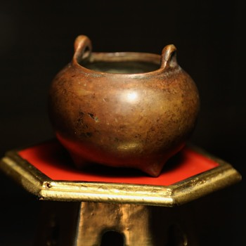 Tiny little Bronze Censer - China