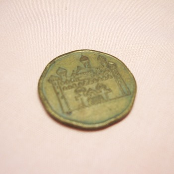 What a wierd Coin needing info!!!!!! - World Coins