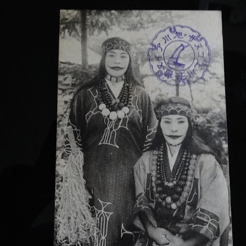 AINU Women Real Photo Postcard. - Postcards
