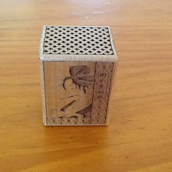 Japanese Puzzle Box - Asian