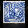 Dutch Decorative Tile