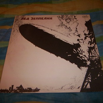 Led Zeppelin in Russia - Records