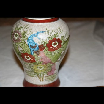 I need information on this beautiful ginger jar.  - Pottery