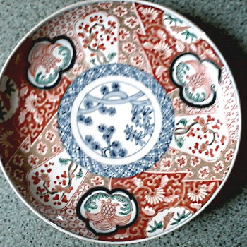 "Two More Japanese Arita Ware ""Imari"" Porcelain Dishes / Possibly Circa 18th-19th Century"