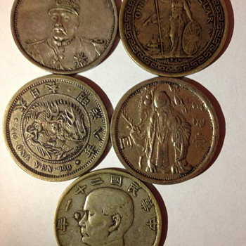 Unidentified Coins - World Coins
