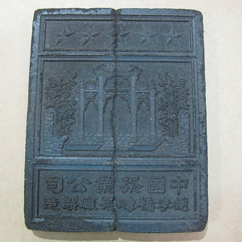 Chinese,unidentified vintage aromatic tablet/tile. - Asian