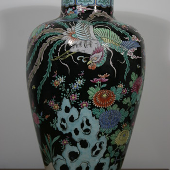 CHINESE Floor Vase [Japanese Edition 7/1000]  - Art Pottery