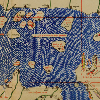 "Idrisi's ""Tabula Rogeriana"" World Map (1154) - Paper"