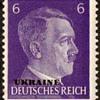 1943 - German (Occupation of Ukraine) Postage Stamps