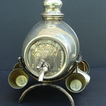 Hebrew? Wine Decanter - Silver